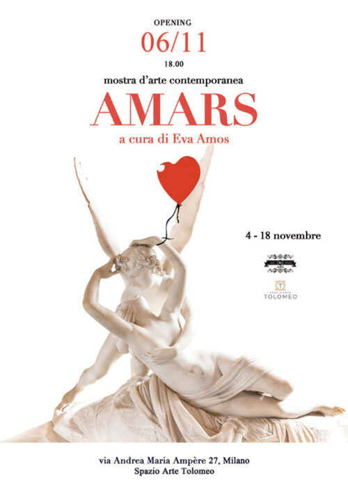 AMARS
